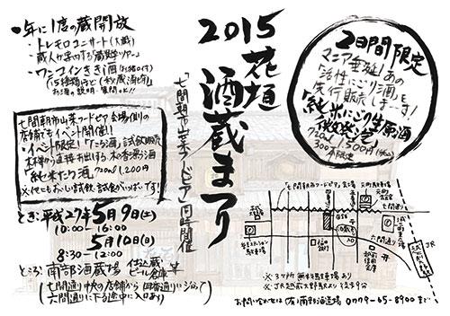 2015_web.jpg