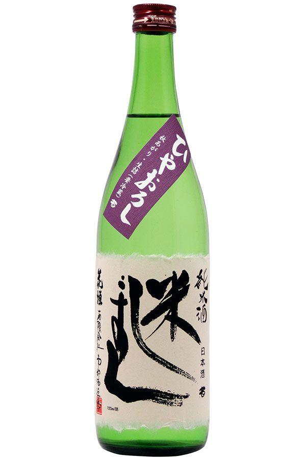 【9月発売】純米 ひやおろし 米しずく
