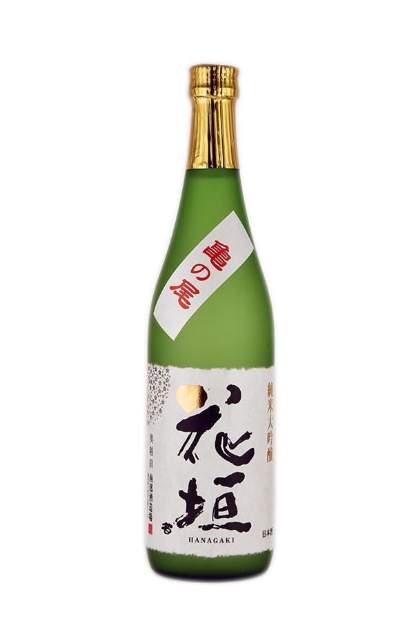 亀の尾 純米大吟醸