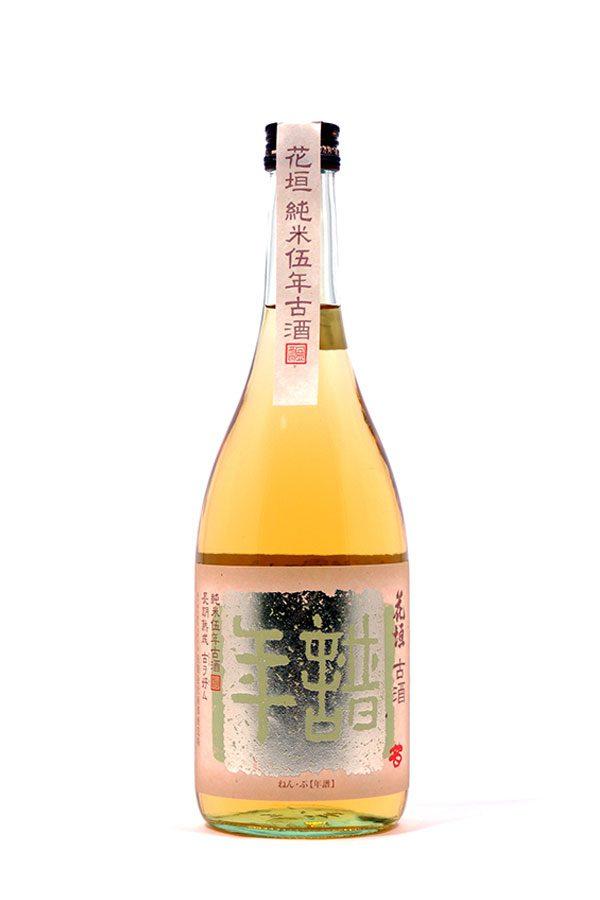 純米 伍年古酒