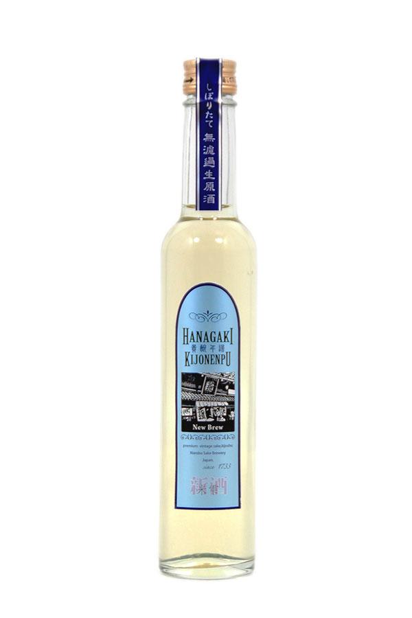 【オンライン初登場】貴醸年譜 無濾過生原酒
