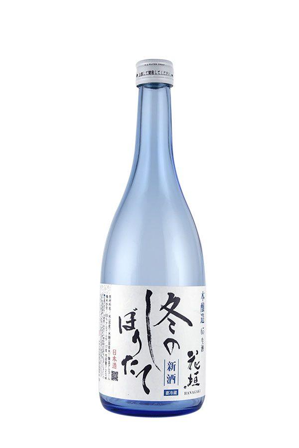 【12月発売】【新酒】本醸造 冬のしぼりたて