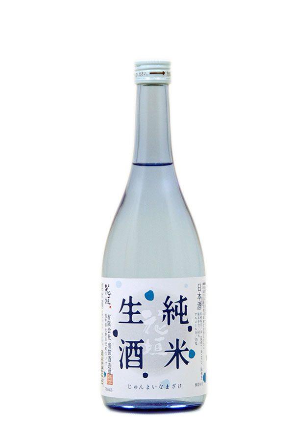 【2018年4月発売】純米 生酒