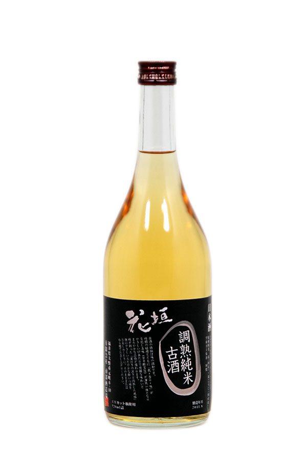 純米 調熟古酒