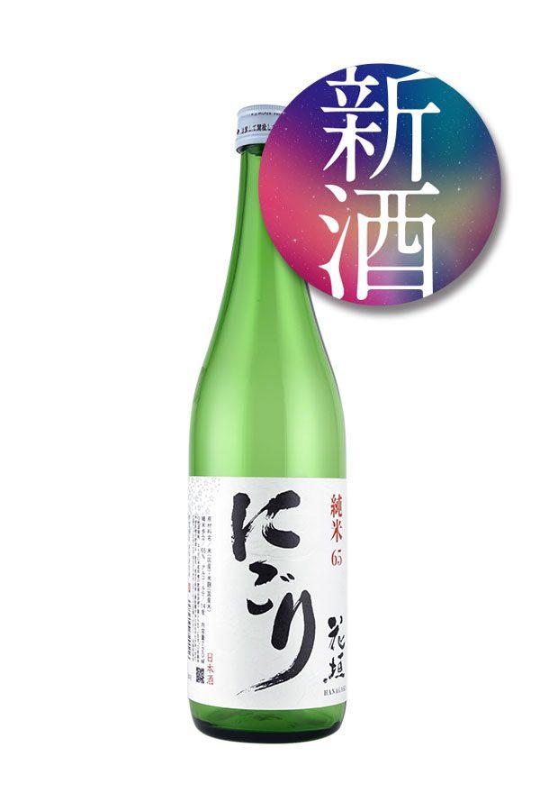【2018新酒】純米 にごり